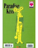 BUY NEW paradise kiss - 30075 Premium Anime Print Poster