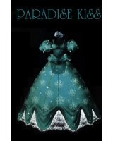 BUY NEW paradise kiss - 35190 Premium Anime Print Poster