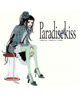 BUY NEW paradise kiss - 42423 Premium Anime Print Poster