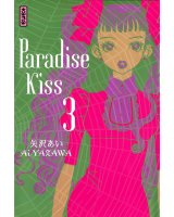 BUY NEW paradise kiss - 42813 Premium Anime Print Poster