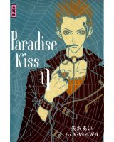 BUY NEW paradise kiss - 47783 Premium Anime Print Poster