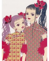 BUY NEW paradise kiss - 47791 Premium Anime Print Poster