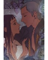 BUY NEW paradise kiss - 48030 Premium Anime Print Poster