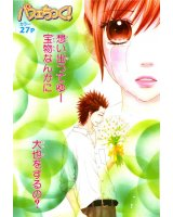 BUY NEW parfait tic - 155540 Premium Anime Print Poster
