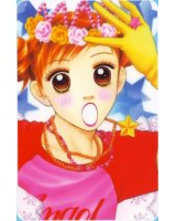 BUY NEW parfait tic - 162534 Premium Anime Print Poster