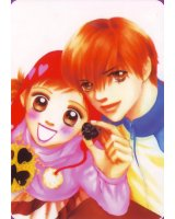 BUY NEW parfait tic - 162537 Premium Anime Print Poster
