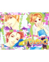 BUY NEW parfait tic - 45070 Premium Anime Print Poster