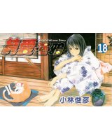 BUY NEW pastel - 190009 Premium Anime Print Poster