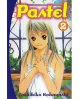 BUY NEW pastel - 60704 Premium Anime Print Poster