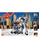 BUY NEW patlabor - 128504 Premium Anime Print Poster
