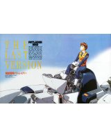 BUY NEW patlabor - 128726 Premium Anime Print Poster
