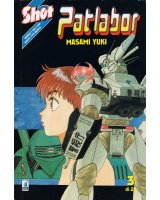 BUY NEW patlabor - 135908 Premium Anime Print Poster