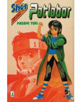 BUY NEW patlabor - 136194 Premium Anime Print Poster