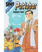 BUY NEW patlabor - 136606 Premium Anime Print Poster