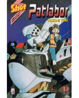 BUY NEW patlabor - 136607 Premium Anime Print Poster