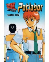BUY NEW patlabor - 136608 Premium Anime Print Poster