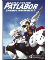 BUY NEW patlabor - 14335 Premium Anime Print Poster