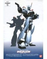 BUY NEW patlabor - 146862 Premium Anime Print Poster