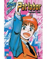 BUY NEW patlabor - 146864 Premium Anime Print Poster