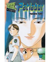 BUY NEW patlabor - 146865 Premium Anime Print Poster
