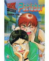 BUY NEW patlabor - 156978 Premium Anime Print Poster