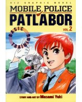 BUY NEW patlabor - 161508 Premium Anime Print Poster