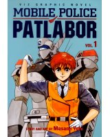 BUY NEW patlabor - 172046 Premium Anime Print Poster