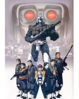 BUY NEW patlabor - 178228 Premium Anime Print Poster