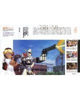 BUY NEW patlabor - 188790 Premium Anime Print Poster