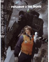 BUY NEW patlabor - 190325 Premium Anime Print Poster