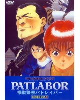 BUY NEW patlabor - 190993 Premium Anime Print Poster