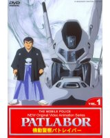 BUY NEW patlabor - 190999 Premium Anime Print Poster