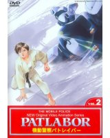 BUY NEW patlabor - 191008 Premium Anime Print Poster