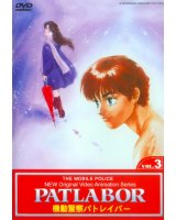 BUY NEW patlabor - 191384 Premium Anime Print Poster