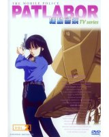 BUY NEW patlabor - 191386 Premium Anime Print Poster