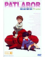 BUY NEW patlabor - 191395 Premium Anime Print Poster