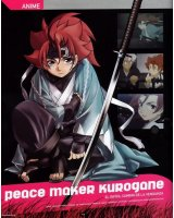BUY NEW peace maker kurogane - 104733 Premium Anime Print Poster