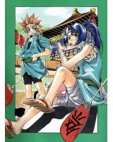 BUY NEW peace maker kurogane - 11875 Premium Anime Print Poster