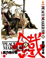 BUY NEW peace maker kurogane - 135544 Premium Anime Print Poster