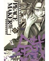 BUY NEW peace maker kurogane - 137759 Premium Anime Print Poster