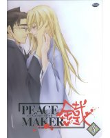 BUY NEW peace maker kurogane - 170292 Premium Anime Print Poster