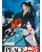 BUY NEW peace maker kurogane - 179184 Premium Anime Print Poster