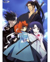 BUY NEW peace maker kurogane - 20986 Premium Anime Print Poster