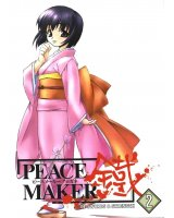 BUY NEW peace maker kurogane - 32462 Premium Anime Print Poster