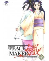 BUY NEW peace maker kurogane - 32463 Premium Anime Print Poster