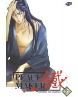 BUY NEW peace maker kurogane - 35080 Premium Anime Print Poster