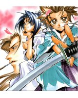 BUY NEW peace maker kurogane - 35311 Premium Anime Print Poster