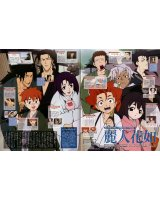 BUY NEW peace pieces - 110873 Premium Anime Print Poster