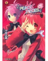 BUY NEW peace pieces - 88366 Premium Anime Print Poster