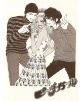 BUY NEW peach girl - 146260 Premium Anime Print Poster